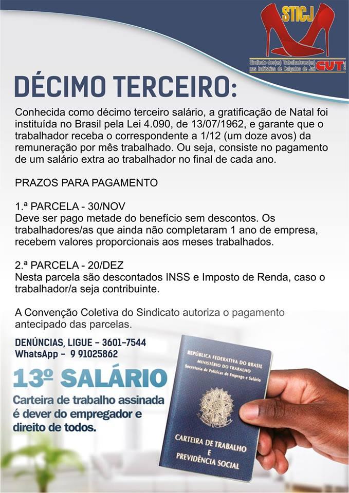DÉCIMO-TERCEIRO